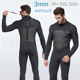 MORGEN SKY ウェットスーツ 3mm メンズ フルスーツ 胸スキン ロングスリーブ ダイビング サーフィン sup サップ 海 シュノーケリング