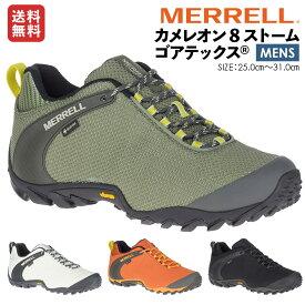 【マラソン期間限定クーポン付き】メレル MERRELL CHAMELEON 8 STORM GORE TEX カメレオン8ストーム ゴアテックス スニーカー フェス アウトドア 登山 ハイキング カジュアル M033671