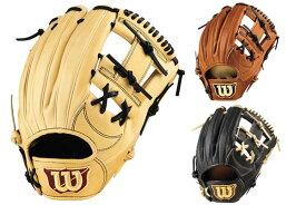 ウイルソン/ウィルソン Wilson 専用グラブ袋付き スタッフデュアル 硬式用グラブ 内野手用 87型 一般 ベージュ 野球 硬式 グローブ 内野手用 WTAHWH87H-70