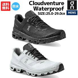 オン On Cloudventure Waterproof クラウドベンチャー ウォータープルーフ メンズ オールシーズン 防水 雨 防風 ランニングシューズ スポーツ ランニング トレイルラン シューズ 3299253M 3299251M