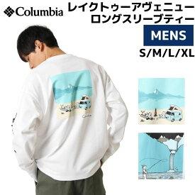 コロンビア Columbia LAKE TO AVENUE LONG SLEEVE TEE レイクトゥーアヴェニューロングスリーブティー メンズ 秋 冬 ホワイト 白 カジュアル シャツ 長袖Tシャツ ロンT PM4739 100 101