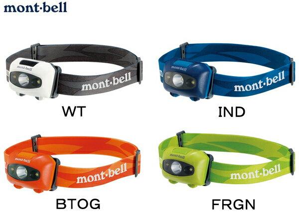 モンベル:パワー ヘッドランプ【mont-bell アウトドア 登山 ライト】【あす楽_土曜営業】【あす楽_日曜営業】