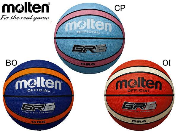 モルテン:GR6 6号球【molten スポーツ バスケット ボール 6号球 アウトレット セール】【あす楽_土曜営業】【あす楽_日曜営業】