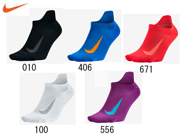 ナイキ:【メンズ&レディース】エリート ランニング ライトウェイト ノーショウ ソックス【NIKE スポーツ ランニング ソックス 靴下】