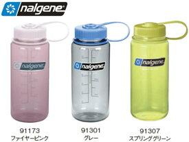 【返品・交換不可】ナルゲン :広口 0.5L トライタン【NALGENE TRITAN 水筒 ボトル アウトドア】【あす楽_土曜営業】【あす楽_日曜営業】