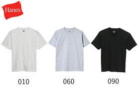 ヘインズ:【メンズ】ビーフィー Tシャツ【Hanes BEEFY-T TEE 半袖 アパレル】【あす楽_土曜営業】【あす楽_日曜営業】 【191013】