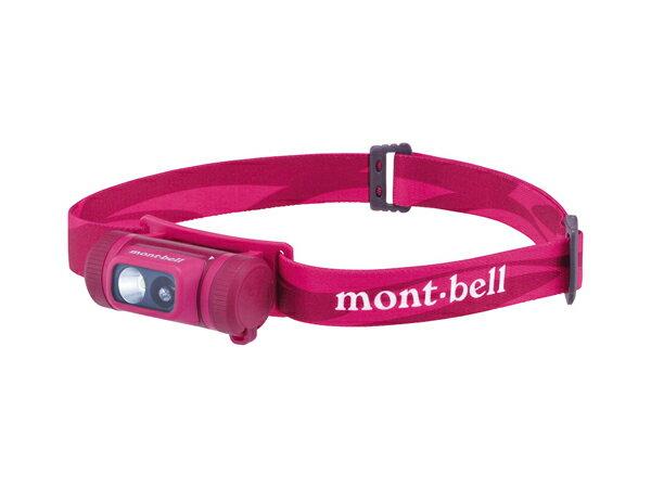 モンベル:コンパクトヘッドランプ【mont-bell アウトドア 登山 ライト】【あす楽_土曜営業】【あす楽_日曜営業】