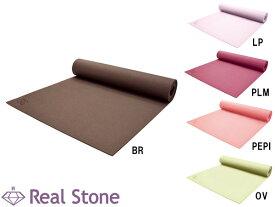 リアルストーン:ヨガマット 6mm【Real Stone ヨガマット】【あす楽_土曜営業】【あす楽_日曜営業】 【191013】