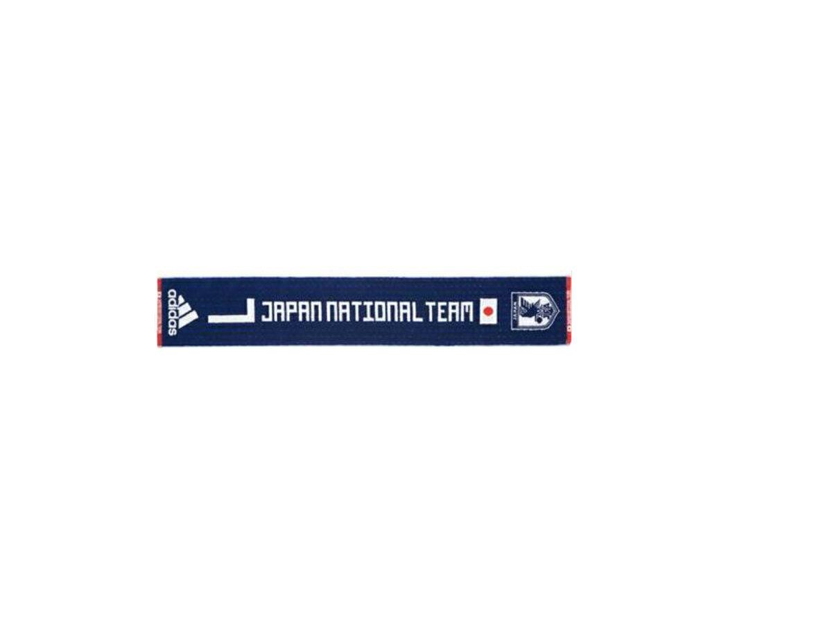 アディダス:サッカー 日本代表 2018 ナンバータオル 7【adidas スポーツ 小物 タオル】【あす楽_土曜営業】【あす楽_日曜営業】