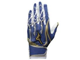 ミズノ:シリコンパワーアークMI(両手用)【MIZUNO 野球 バッティング手袋 グローブ 両手用】【あす楽_土曜営業】【あす楽_日曜営業】