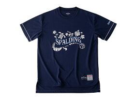 スポルディング:【レディース】Tシャツ ポリネシアン【SPALDING バスケット ウェア 半袖 Tシャツ】【あす楽_土曜営業】【あす楽_日曜営業】 【191013】
