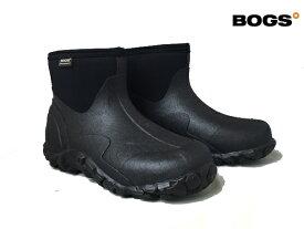 ボグス:【メンズ】クラシック ショート【BOGS CLASSIC SHORT 長靴 ブーツ レインブーツ】【あす楽_土曜営業】【あす楽_日曜営業】 【191013】