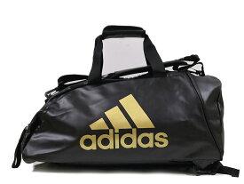 アディダス:3WAYバッグ 40L【adidas スポーツ バックパック リュック ショルダー ボストン 部活 空手 柔道】【あす楽_土曜営業】【あす楽_日曜営業】