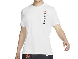 ナイキ:【メンズ】DRI-FIT エキデン Tシャツ【NIKE スポーツ ランニング トレーニング 半袖 Tシャツ】【あす楽_土曜営業】【あす楽_日曜営業】