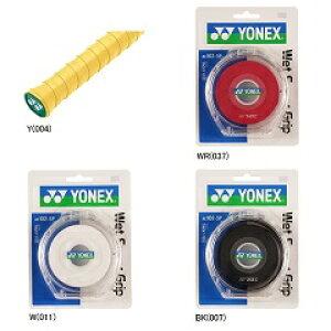 ヨネックス YONEX ウェットスーパーグリップ (5本入リ) テニス・バドミントン グリップテープ AC102-5P