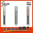 久保田スラッガー 野球 硬式 木製バット メープル BFJマーク入り BAT-2121