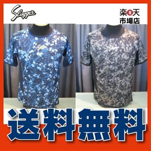 在庫限り!【送料無料 メール便発送】限定品! 久保田 スラッガー Tシャツ ベースボール ウエア 野球  G17 ※この商品はメール便での発送となります