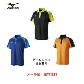 【送料無料 メール便発送】ミズノ ゲームシャツ 半袖シャツ 男女兼用 テニス バドミントン 62JA7111