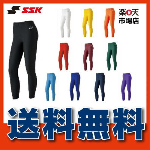 【メール便 代引き不可 送料無料】SSK エスエスケイ ロングスパッツ SXA717P スパッツ インナー 日本製ランニング サッカー テニス 部活 学生 男性 女性