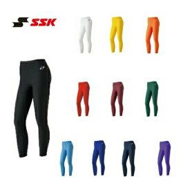 《代引き・日にち・時間指定OK》 SSK エスエスケイ ロングスパッツ SXA717P スパッツ インナー 日本製 ランニング サッカー テニス 部活 学生 男性 女性 ※チーム・団体など大量注文も対応可能です
