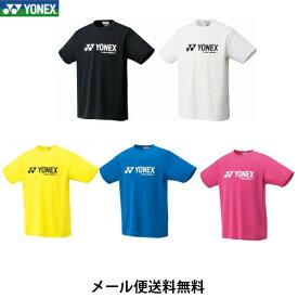 【送料無料 代引き不可 メール便発送】ヨネックス YONEX ベリークール Tシャツ 16201  ユニセックス 男女兼用 バドミントン テニス Tシャツ チーム
