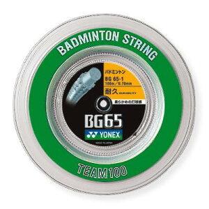 ヨネックス YONEX バドミントン ロールガット ストリング ミクロン MICRON 65 BG65-1 011 ホワイト 100m
