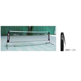 01b89b315f4e56 ヨネックス YONEX ソフトテニス練習用ポータブルネット AC354 テニス ポータブル ネット 収納ケース付き ソフトテニス 練習