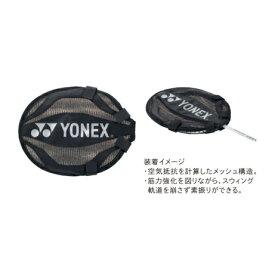 【送料無料 メール便発送】ヨネックス YONEX トレーニング用ヘッドカバー  AC520 バドミントン トレーニング ※この商品はメール便での発送となります
