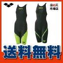 【送料無料】アリーナ アクサフォースライトニング  パワータイプ ハーフスパッツ フラストクロスバック ARN6000W 競技用 水着 女性 レディース 水泳 競泳 選手 部活  試合 日本製