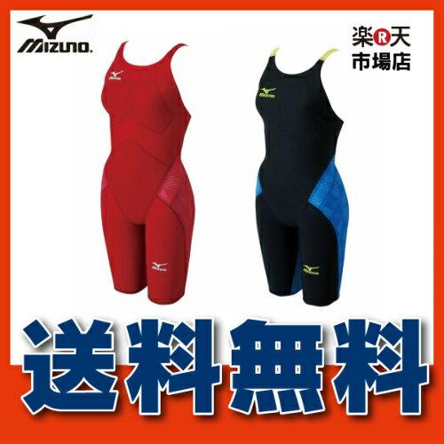 【送料無料】 ミズノ MIZUNO GX SONIC3 ST ハーフスーツ N2MG6201 女性 レディース スプリンターモデル 短距離種目 競泳 選手 部活 試合 FINA(国際水泳連盟)承認済