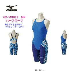 【送料無料】ミズノ mizuno GX-SONIC3 MR ハーフスーツ レディース 動きやすさを求めるマルチレーサーモデル ブラック×ブルー ジュニア レディース 女性 競技用 レース 水泳 FINA(国際水泳連盟)承認済み N2MG6202
