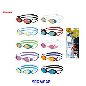 スワンズ 競泳向け  レーシングモデル ジュニアからマスターズまで幅広く使えるモデル スイミング ゴーグル くもり止め加工レンズ Fina承認モデル 日本製仕様 SRXMPAF