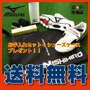 ミズノ MIZUNO モレリア2 MORELIA2 P1GA150109   スーパーホワイトパール×ブラック サッカースパイク 天然皮革…