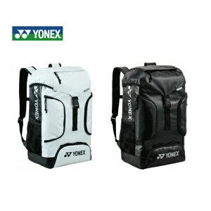 ヨネックス YONEX アスレバックパック BAG168AT リュック  約32×23×55cm 37L ブラック ホワイト テニス バドミントン ラケットスポーツ 通学バック