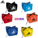 【送料無料 メール便発送】 アディダス adidas ボールバッグ 1個入れ  新型 ボール入れ サッカー 卒業記念品…
