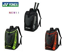 NEW!! ヨネックス YONEX バックバック テニス2本用 BAG1848 33×23×47cm テニス バドミントン ラケットスポーツ