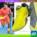 【テニス シューズ ヨネックス】パワークッション エクリプション M GC/POWER CUSHION ECLIPSION M GC/ユニセックス(SHTEMGC)
