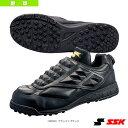 Ssk-trl5150-9090-1