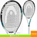 【テニス ラケット ヘッド】IG Challenge Lite/チャレンジ ライト(233556)