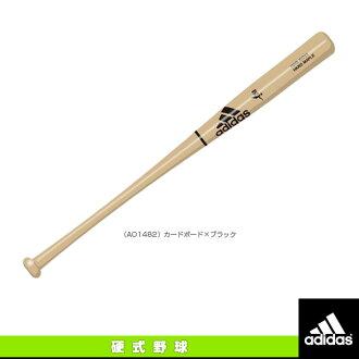 [阿迪達斯棒球棒, BB 硬木制蝙蝠山田球員模型 (BID63)