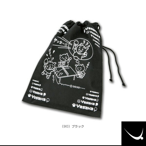 【卓球 バッグ ヤサカ】にゃんこシューズ袋 2/CAT SHOES BAG 2(H-22)