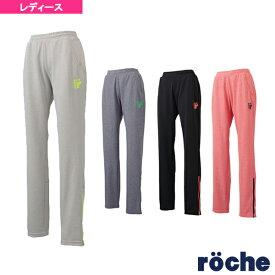 【テニス・バドミントン ウェア(レディース) ローチェ(roche)】レディースジャージパンツ/レディース(R6S64P)