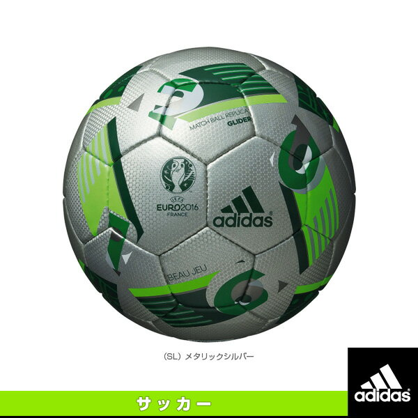 【サッカー ボール アディダス】ボー ジュ グライダー/検定球/5号球(AF5154SL)