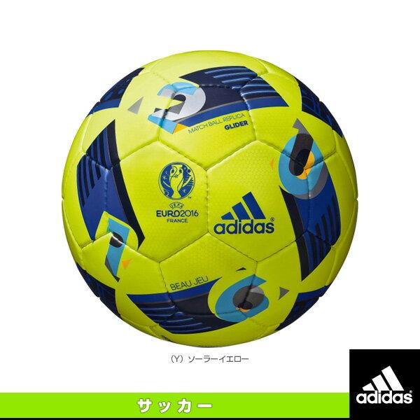 【サッカー ボール アディダス】ボー ジュ グライダー/検定球/5号球(AF5154Y)