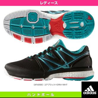 [阿迪达斯手球鞋,细长提振 W / 稳定提升 / 女子 (AF4896)