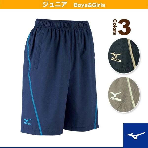 【オールスポーツ ウェア(メンズ/ユニ) ミズノ】トレーニングクロスハーフパンツ/ジュニア(32JD6431)