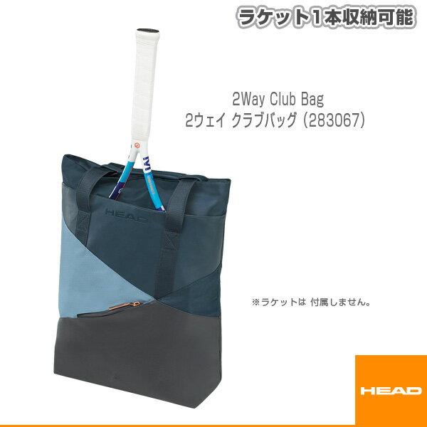 【テニス バッグ ヘッド】2Way Club Bag/2ウェイ クラブバッグ(283067)