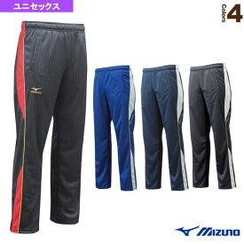 【野球 ウェア(メンズ/ユニ) ミズノ】 ミズノプロ ウォームアップパンツ(12JD6R01)