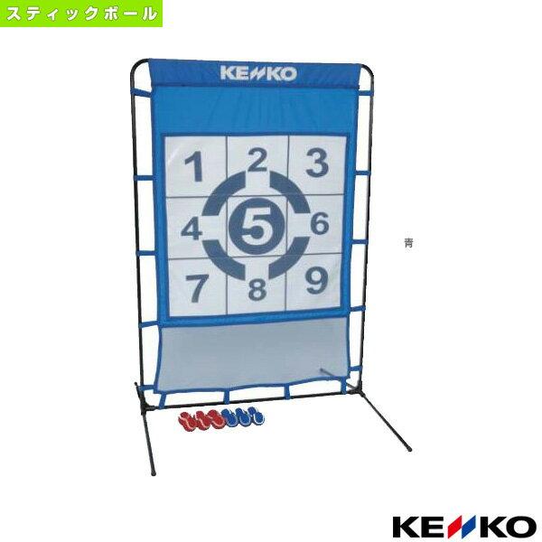 【スティックボール 設備・備品 ケンコー】ケンコースティックボール 専用フレーム(STF)