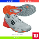 Wil-wrs322630-1
